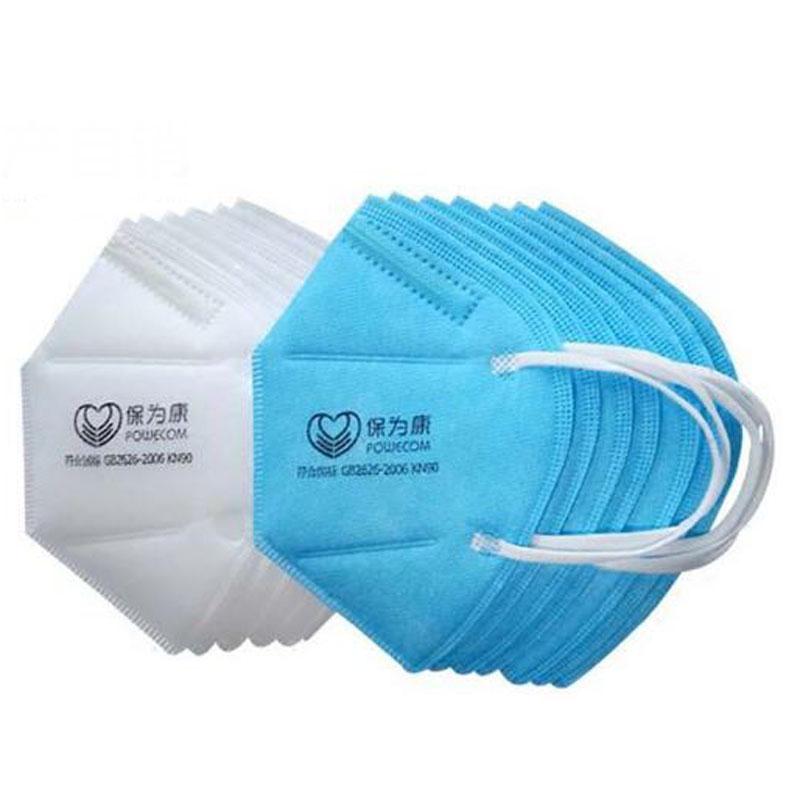 100pcs surgical mask