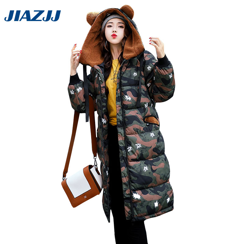 2017 new large size south Korean version of the long - style camouflage cotton garment female winter warm coat cheap chinaM21 2017 korean version of the thickening of female workers in the long coat lambskin coat winter coat large size coat