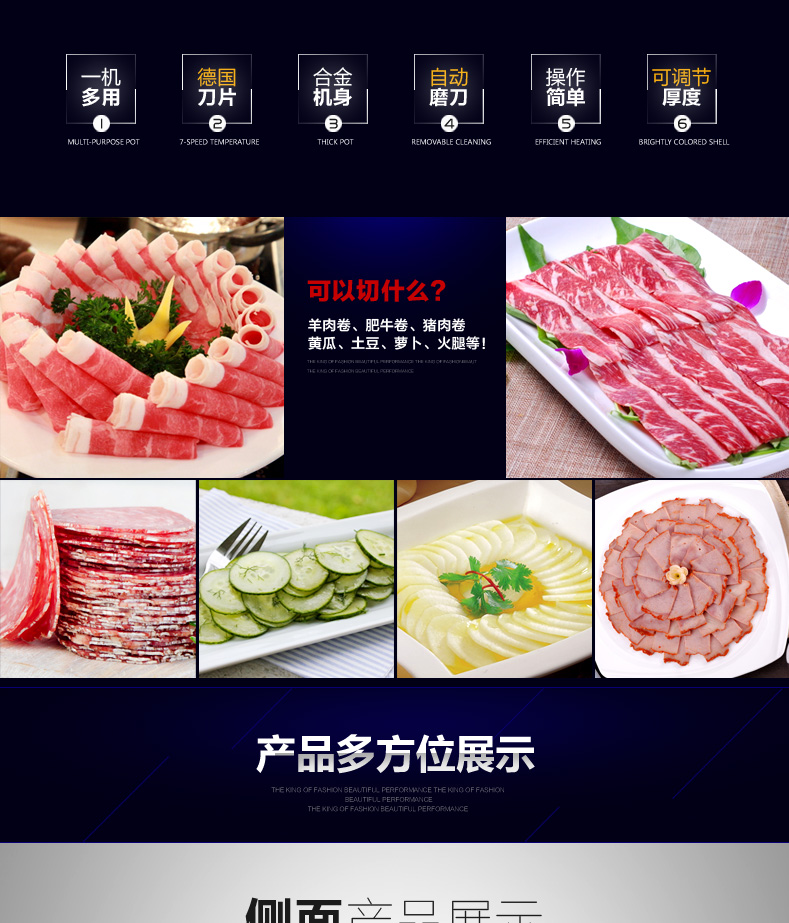 Meat Slicer Commercial Automatic Mutton Roll Slicer Frozen Meat Fat Cattle Electric Meat Slicer Planing Meat Machine 6