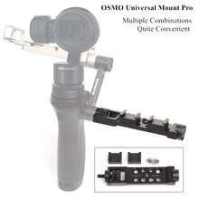 цена на OSMO universal frame For DJI OSMO PRO 3-Axis Handheld Gimbal Parts