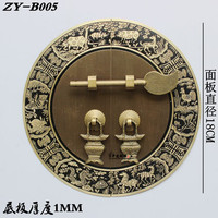 180mm Chinese Antique Furniture Pull Copper Cupboard Entrance Cabinet Handle Doorplate Door Retro Handle Decoration Round