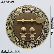 180mm antigüedad China mueble de muebles de armario de gabinete de entrada con placa de puerta de la puerta mango Retro Decoración cerradura redonda