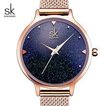 Shengke Creative Sky Dial Women Bracelet Watches Luxury Rose