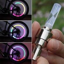 1Pcs Bike Light New 7 Colors Fireflys LED Flash Lamp Night Car Tire Tyre Wheel  Caps Decoration