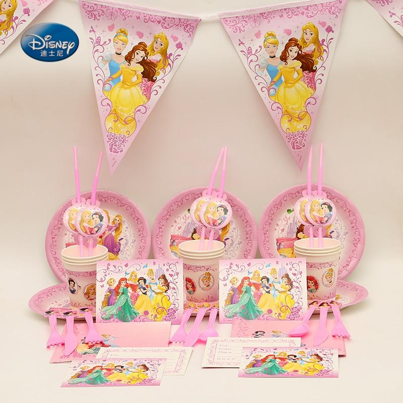 Тему принцессы вечерние набор посуды 70 шт для до 6 лет на день рождения вечерние украшения поставки Свадебная вечеринка вечерние украшения