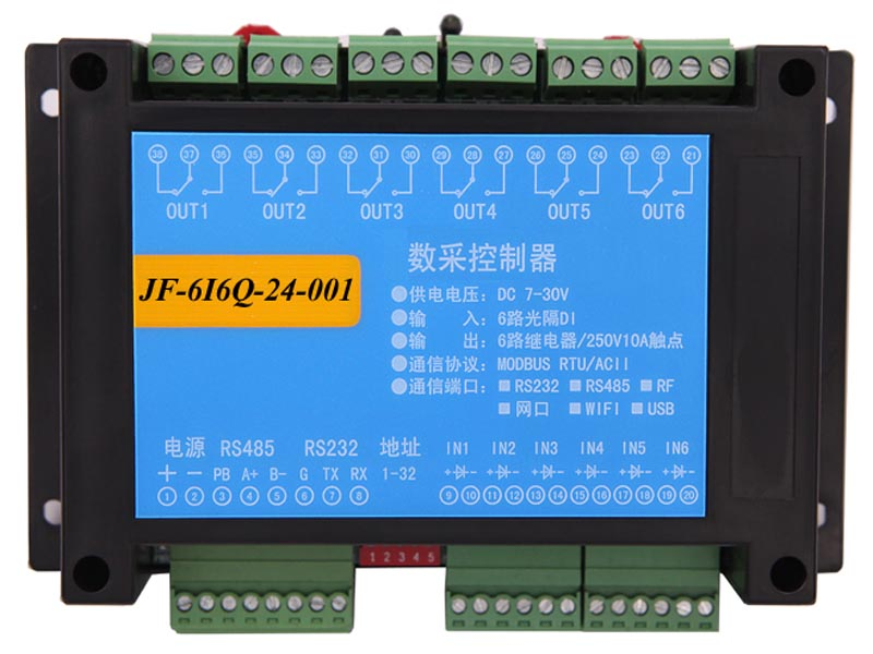 6 Entry and 6 Out of Relay Control Board 6 Way Switch Module RS232+485 Double Serial Port Interface 12 way switch quantity 10 way relay output serial port io board io port digital module switch module