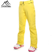 SAENSHING 2016 winter womens ski pants snowboarding outdoor hiking pants snowboard climbing skiing trousers high quality