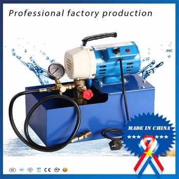 180L/H 25KG/2.5Mpa Testing Equipment Hydraulic Piston Testing Pump - DISCOUNT ITEM  0% OFF All Category