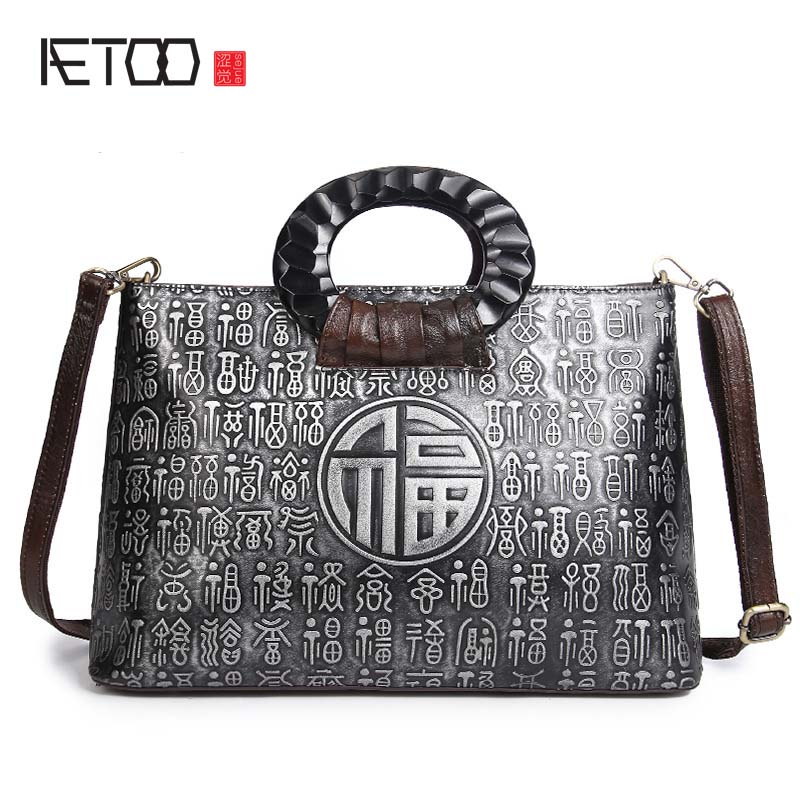 AETOO brand vintage Chinese style New retro handmade wiping shoulder bag head layer of leather casual large bag Messenger bag aetoo new retro handmade wiping casual leather leather shoulder bag female models bag