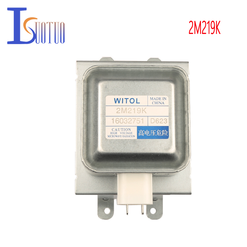 Midea original Microwave oven parts magnetron 2M219K frequency conversion Magnetron head magnetron