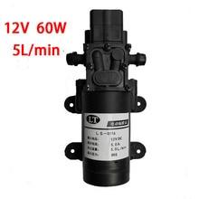 Free shipping 12-volt 60-watt DC automatic switching diaphragm pump priming diaphragm pump high-pressure 5L / min