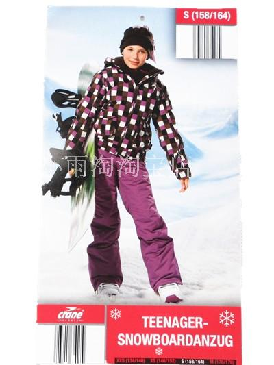 5e5cd1ec6 30 degrees brand crane snowboard ski suits for teenager girl boy monther thickening  children winter clothes set kids snow suit-in Down & Parkas from Mother ...