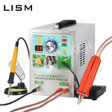 Lithium Battery Spot Welder Machine Induction Automatic Power Battery Pack Welding Machine Fan Cooling Intermediate Frequency