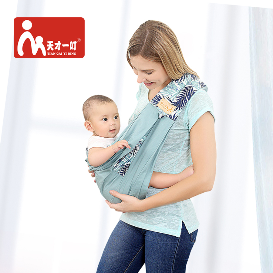 Backpacks & Carriers Bright Apple Baby Carrier Fashion Classic Baby Sling Four Seasons Breathable Special Package Backpack Free Shipping