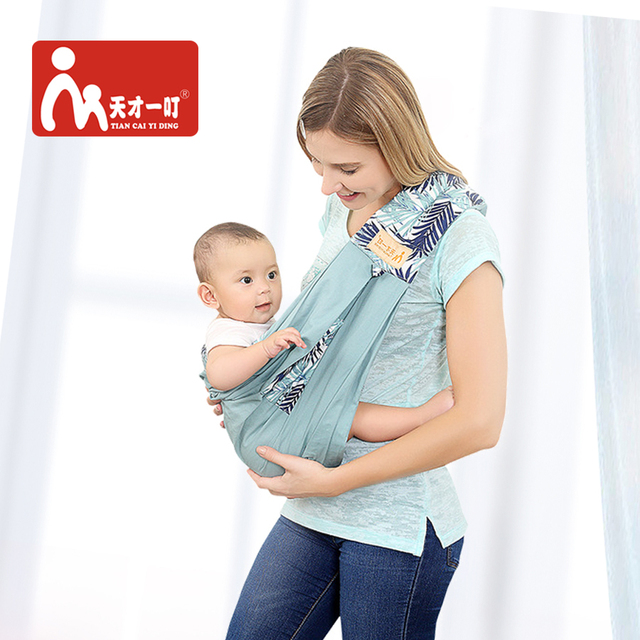 Baby Wrap Carrier Baby Slings And Wraps Lightweight Cotton Nursing