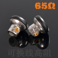 2017 Musicmaker Toneking 65ohm In Ear Earbuds In Ear Earphone Alloy Tune Earbuds With Replaced Cable