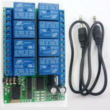 AD22A08 DC 12 в 8 каналов DTMF реле MT8870 декодер телефонный пульт дистанционного управления переключатель
