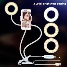USB кольцевой светильник для студийной съемки Селфи, светодиодный кольцевой светильник для Youtube, держатель, подставка для живой съемки, лампа для камеры для нанесения макияжа для iPhone, Android, светодиодный кольцевой светильник