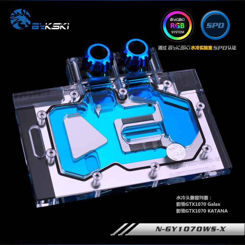 Bykski N GY1070WS X Galaxy GTX1070 Galax GTX1070 KATANA full cover Graphics card water cooling block