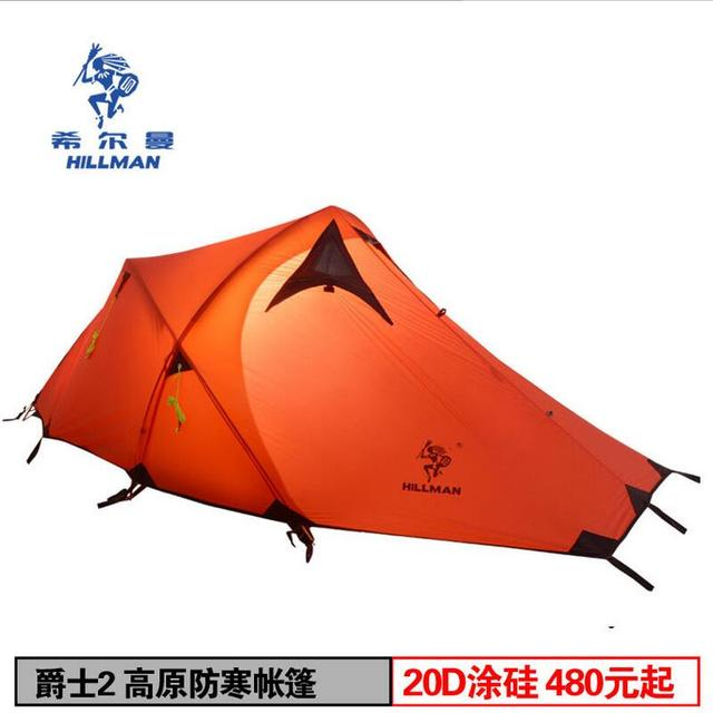 Tents for outdoor recreation tourist Walking and hiking beach tents aluminum tent pole 2 person folding  sc 1 st  AliExpress.com & Tents for outdoor recreation tourist Walking and hiking beach ...