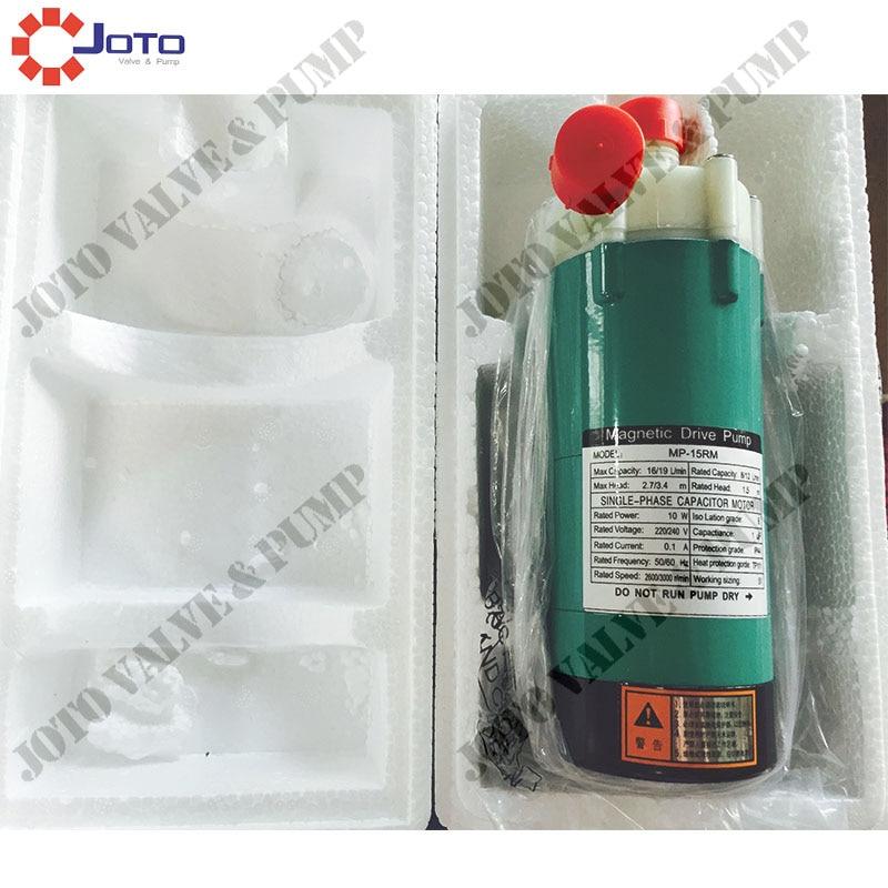 (MP-15R/RM) 50HZ/60HZ Non-Leakage Mini Liquid Pump Magnetic Drive Circulation Centrifugal Pump For Chemical