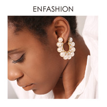 Enfashion Pearl Hoop Earrings For Women Gold Color Round Earring Big Circle Hoops Earings Fashion Jewelry Pendientes Aros EB1094(China)