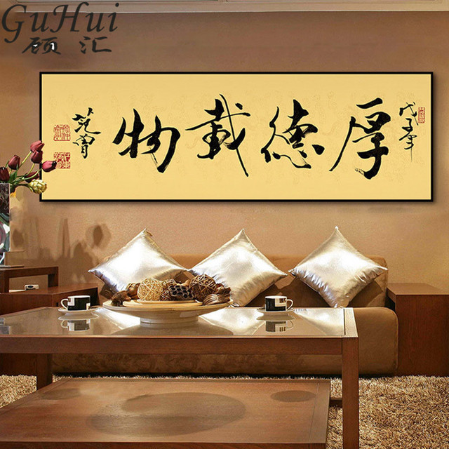Chinese Calligraphy Canvas Painting Living Room Office Decor Quadros ...