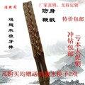 Látigo de la autodefensa del palillo de madera del ala de pollo/vehículo de defensa legítima defensa palo de madera o de madera maciza maza