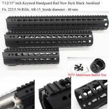 Aplus 7\'\'/12\'\'/15\'\' inch Ultralight New Design Keymod Handguard Rail Picatinny Mount System_fit .223/5.56_inside diameter 46 mm - DISCOUNT ITEM  5% OFF Sports & Entertainment