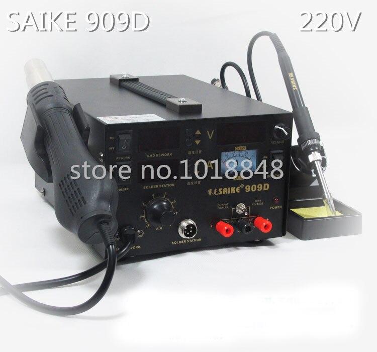 SAIKE 909D 110V/220V 3 в 1 горячий воздух переделка спайки станция Тепловая пушка паяльник блок питания для SMD Сварка SMT ремонт