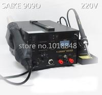 SAIKE 909D 110V / 220V 3 in 1 Hot Air Rework Solder Station Heat Gun Soldering iron Power Supply For SMD SMT Welding Repair