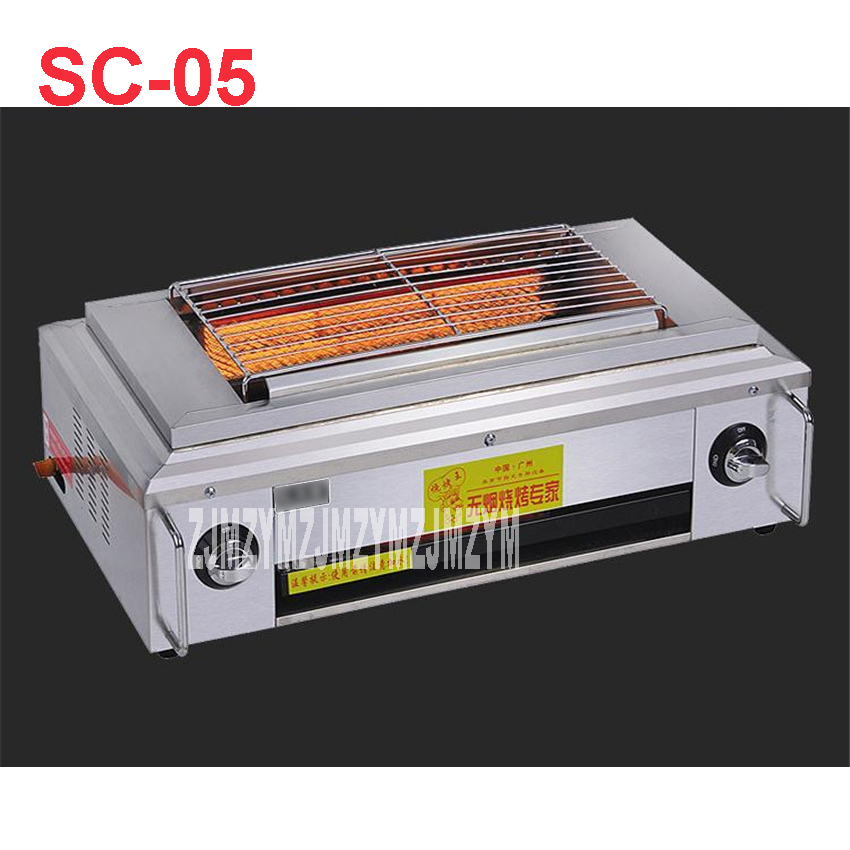 SC 05 Burner Infrared Barbecue  Somkeless Barbecue Grill  Bbq Gas Infrared Girll Machine Stainless Steel Smokeless Barbecue Pits|infrared barbecue|infrared barbecue grills|barbecue grill - title=