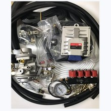 Buy fuel injection kit and get free shipping on AliExpress com