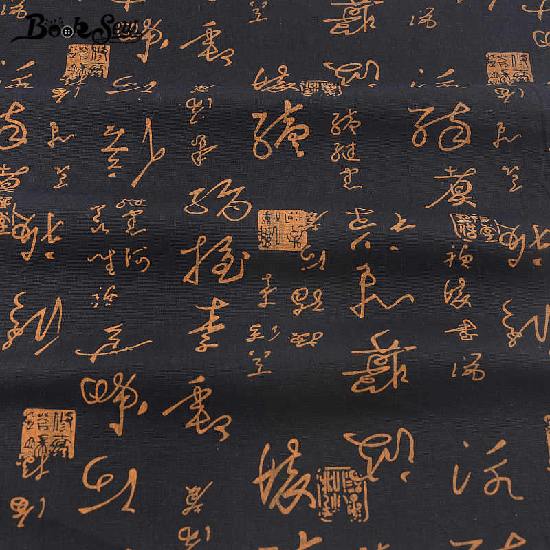 Black Cotton Linen Fabric Chinese Design Home Sewing Tissu Tablecloth Pillow Bag Curtain Cushion Zakka Booksew Quilting