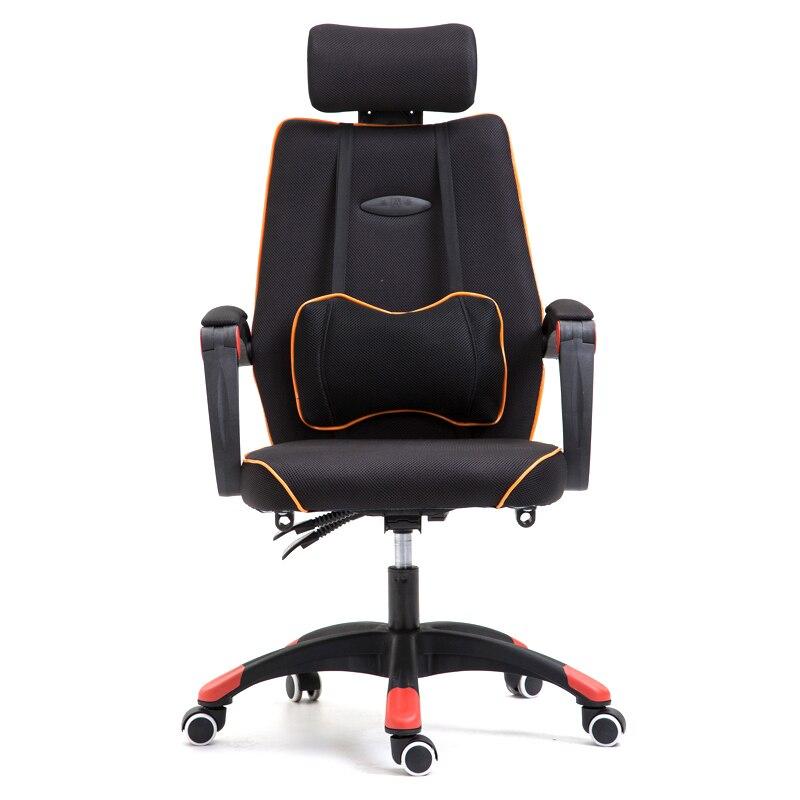 Us 264 82 30 Off Sedia Ufficio Sedie Sandalyeler Sessel Furniture Chaise De Bureau Ordinateur Fauteuil Silla Gaming Poltrona Cadeira Office Chair In