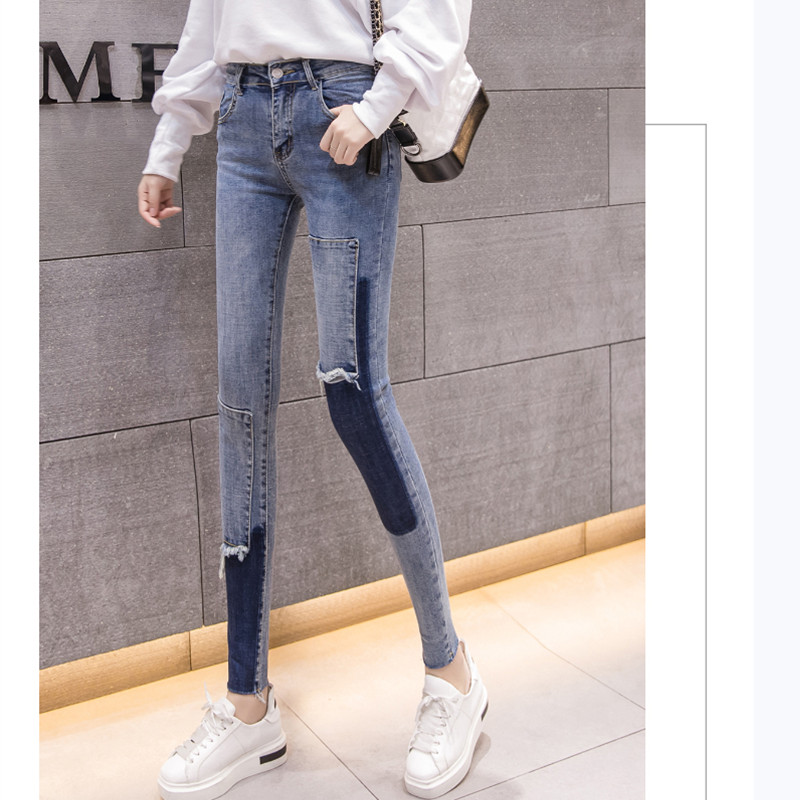 2019 Spring Summer Women's  Splicing Color Pencil Pants Fashion Pachwork Jeans Fit Panelled Jeans S-XL 6618