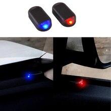 רכב מזויף אבטחת אור שמש מופעל סימולציה Dummy אלחוטי אזעקת אזהרה נגד גניבה זהירות מנורת LED מהבהב חיקוי