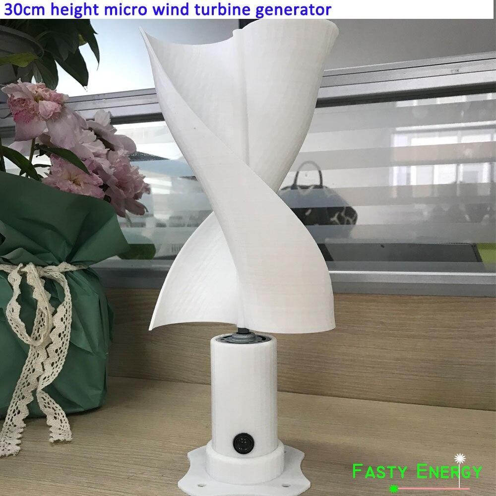 de Eixo Vertical gerador de energia eólica