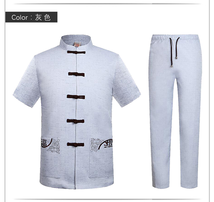 WAEOLSA Oriental Men Linen 2PCS Pant Suits Summer Man Beige Gray Tunic Shirt And Pant Set Male Embroidery Ensemble Homme Tangzhuang Set (5)