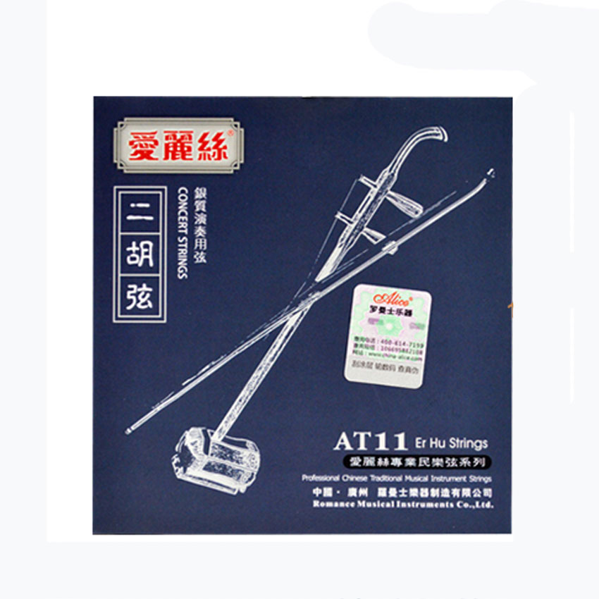 Chinese Erhu Strings, Erhu Accessory, Inner&Outter String ( 1 Set ) Professional Violin Fiddle Musical Instrument Accessories