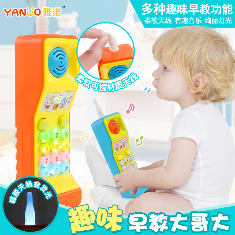 1 random delivery children's fun toys <font><b>puzzle</b></font> early education enlightenment big <font><b>brother</b></font> music phone toy with colorful lights can