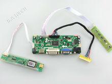VGA DVI HDMI LCD Controller Board HDMI for 16.4 inch 1600×900 LQ164D1LD4A CCFL LVDS LCD driver board HDMI DVI LCD Video board