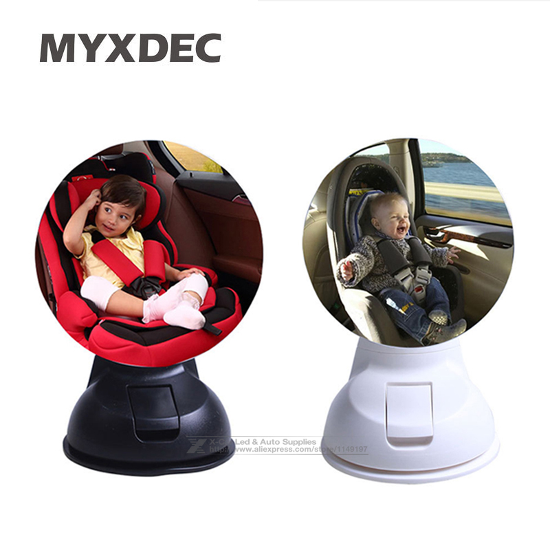 Car Safety Rear Easy View Back Seat Mirror Baby Ward Guard Facing Child Babies Kids Dog Monitor Adjustable Sucker Car Styling