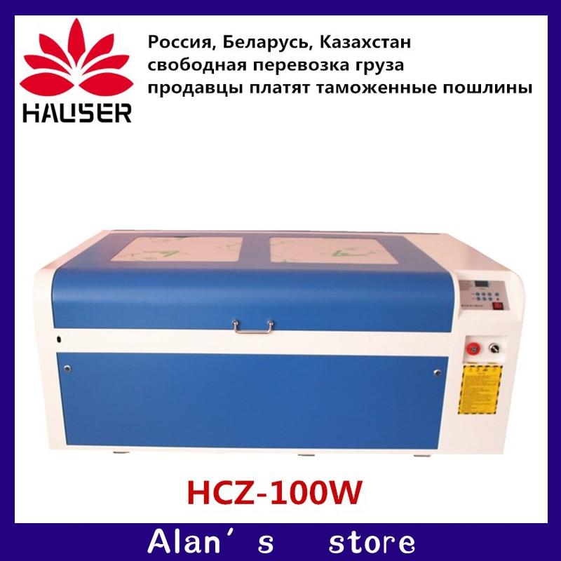 Russie Livraison Gratuite HCZ 100 w Laser Machine de Gravure 1060 Machine De Découpe Laser CO2 CNC Machine De Découpe D'interface USB