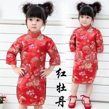 Qipao-vestidos de primavera para niñas, traje chino de chi-pao, regalo de Año Nuevo, ropa de fiesta