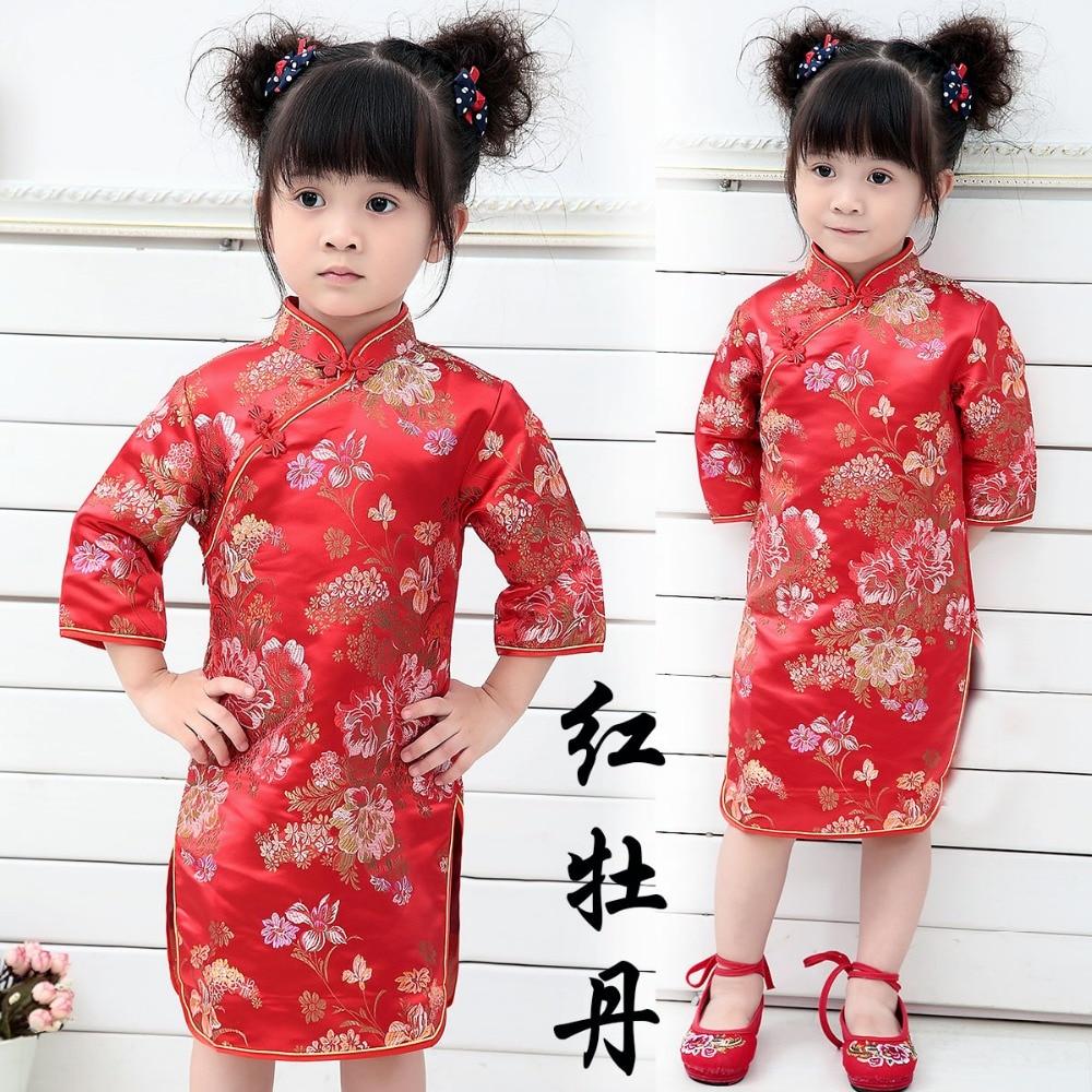 New Spring Cute Girls' Dresses Children Chinese Chi-pao Cheongsam New Year Gift Kids Girl Party Clothes Costume Baby Girls Qipao