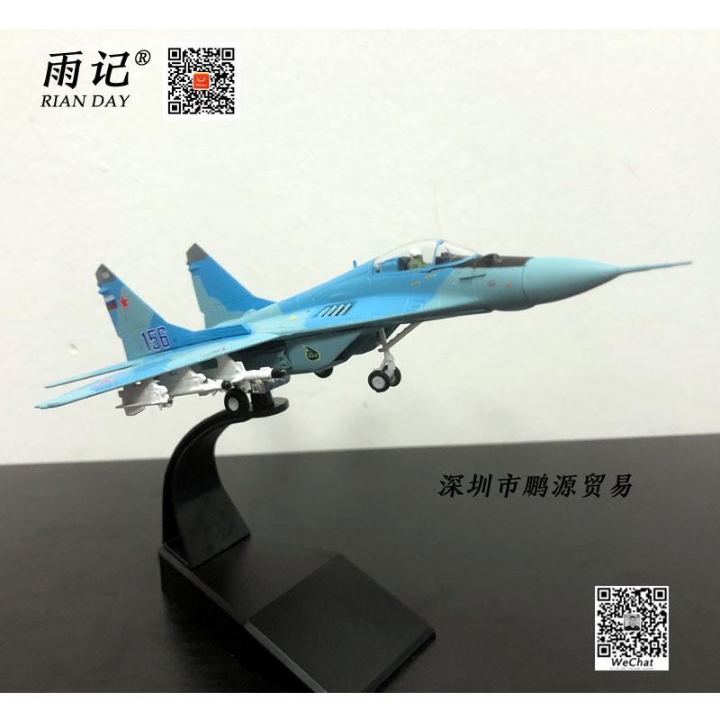 MiG-29 (13)