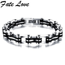 Fate Love Summer Punk Stainless Steel Bracelets Bangles Men Biker Bicycle Motorcycle Chain Bracelet Male Delicate