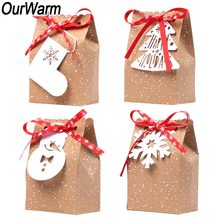 OurWarm 4Pcs Kraft Paper Bags Candy Bar Sweet Candy Cookie Packaging Box with White Tag Ribbon New Year 2019 Christmas Gift(China)