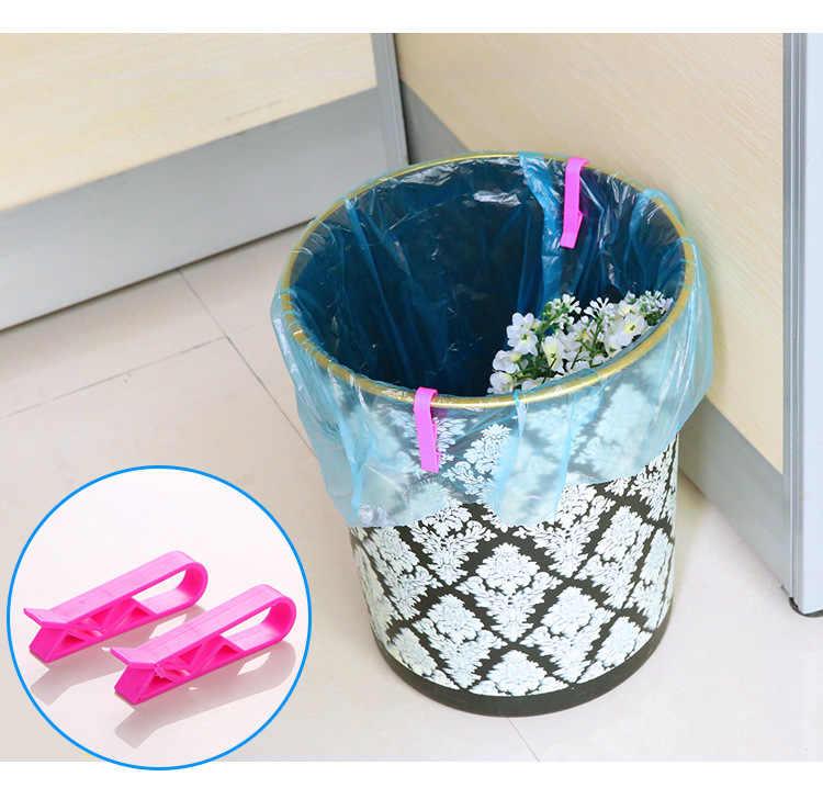 2 Pcs Universal Saco de Lixo Clipe Fixo Cesto de Lixo Lixo Lixo Lixo Pode Braçadeira Clips Saco De Cor Aleatória